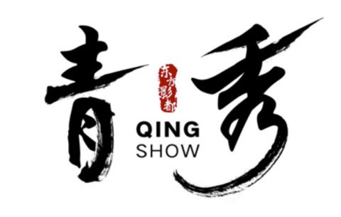 Qing Show